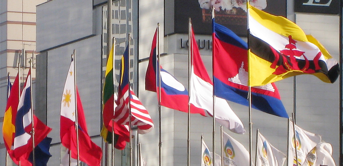 ASEAN Nations Flags in Jakarta 3