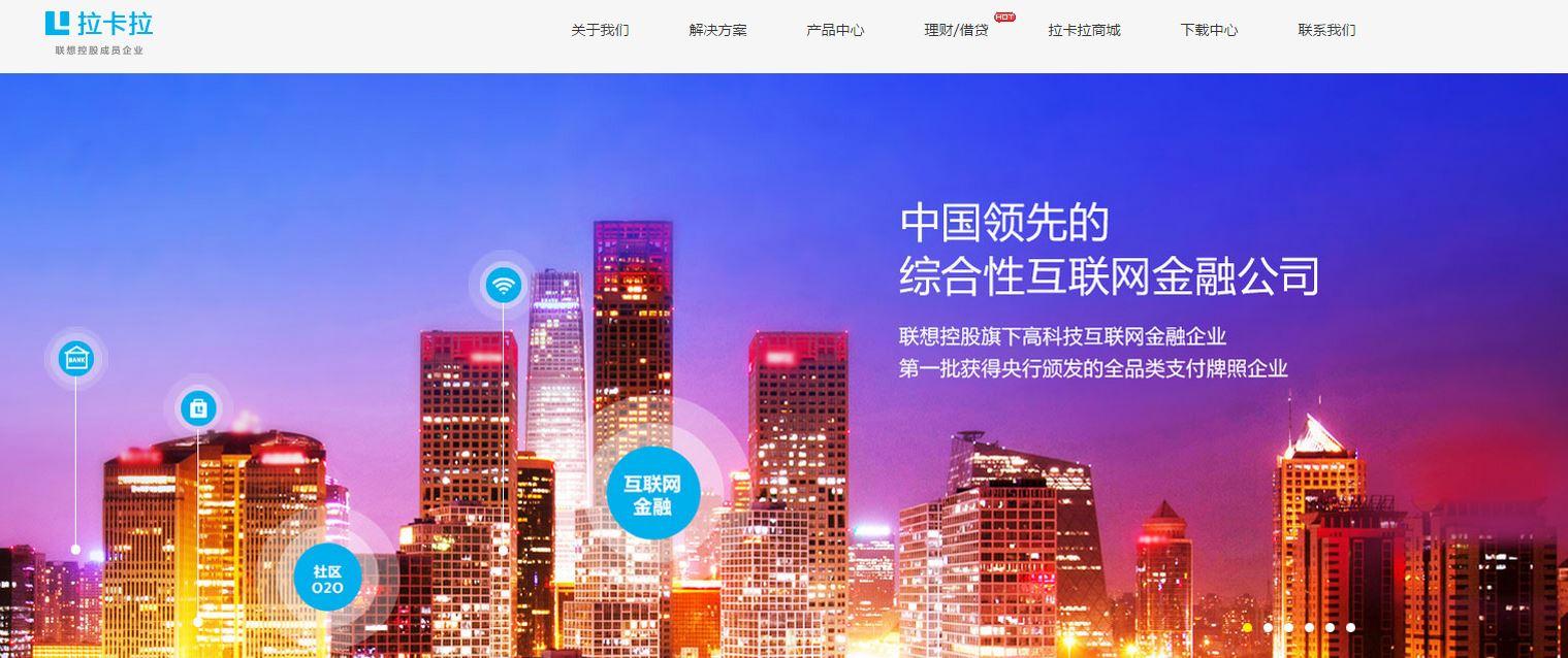 Hình ảnh Bắc Kinh Lakala
