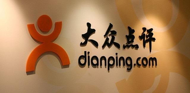 Dianping logo v2